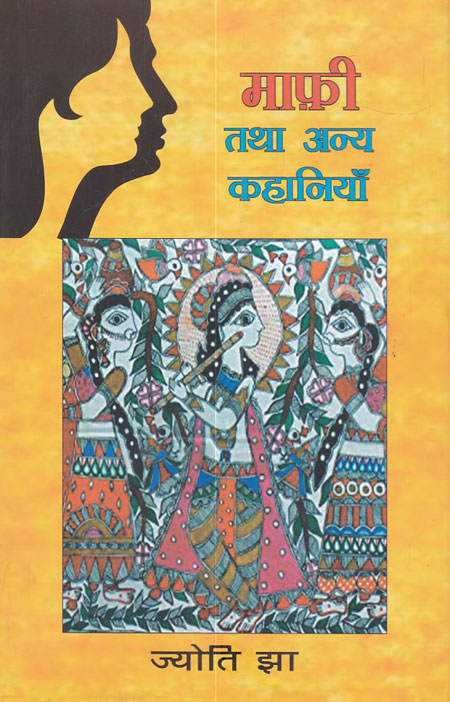 Hindi Book Centre is a one stop solution to all your needs